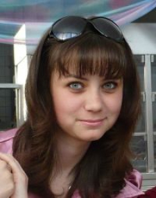 Наталия Геннадьевна Клевакина