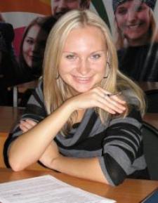 Александра Александровна Морозова