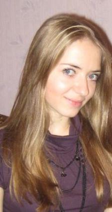 Алина Юрьевна Бериашвили