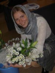 Екатерина Сергеевна Ильина