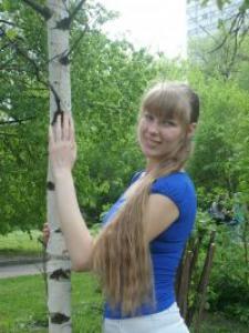 Нина Анатольевна Прошина