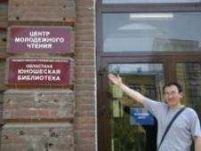 Рустам Куаншбаевич Каликов
