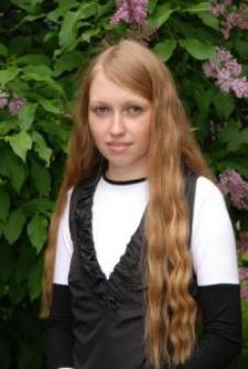 Мария Юрьевна Пономарева