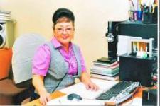 Людмила Степановна Ефимова