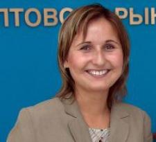 Екатерина Александровна Куценко