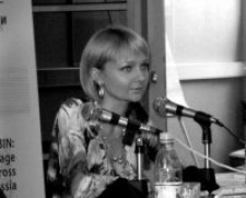 Ольга Викторовна Ермакова
