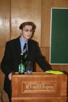 Дмитрий Михайлович Исайкин