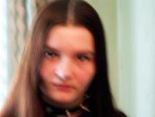 Екатерина Сергеевна Самойлова