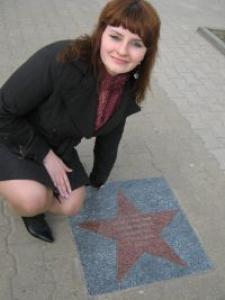 Юлия Геннадиевна Шапошникова