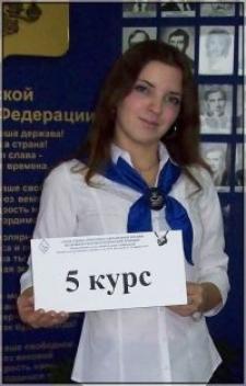 Ксения Сергеевна Мохначева