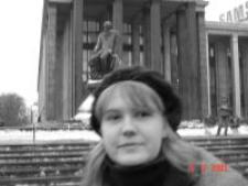 Елена Викторовна Мухаметшина