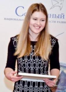 Елена Евгеньевна Расенкова