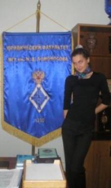 Валерия Николаевна Федюк