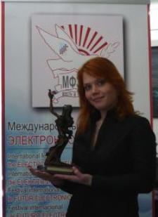 Юлия Васильевна Малкова