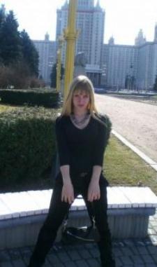 Юлия Валерьевна Французова