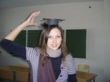 Анастасия Владимировна Янова