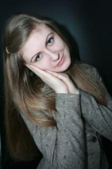 Анастасия Александровна Гвардиян