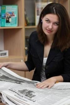 Анастасия Игоревна Вайнюнская