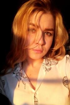 Анастасия Сергеевна Струкова