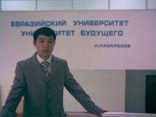 Максут Кайратович Шарипов