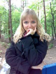 Светлана Олеговна Кириленко