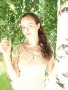 Ольга Сергеевна Найденова