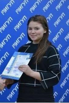 Анастасия Евгеньевна Боярских