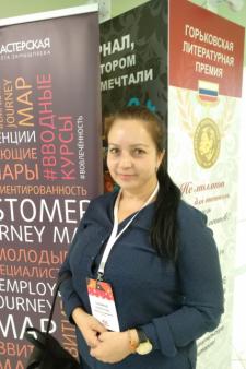 Галина Александровна Колоскова