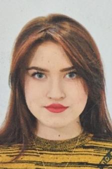 Александра Игоревна Кочегарова