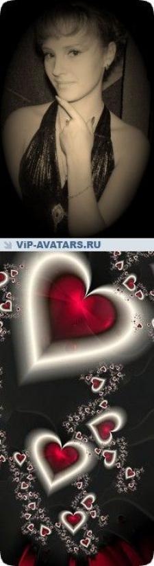 Юлия Витальевна Крапивина