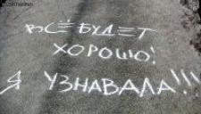 Елена Олеговна Галочкина