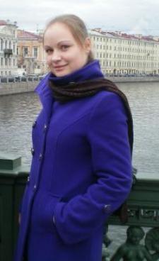Александра Владимировна Фомина