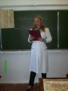 Анна Сергеевна Дружкова