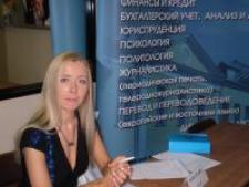 Наталья Валерьевна Кузнецова