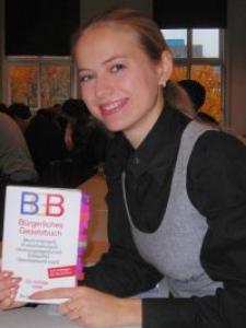 Екатерина Владимировна Муравьева