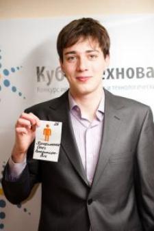 Олег Понфиленок
