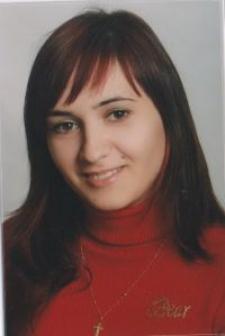 Екатерина Николаевна Юрченко