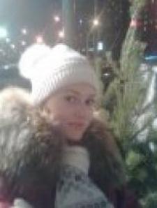 Мария Владимировна Вершинина
