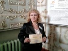 Любовь Анатольевна Малаева