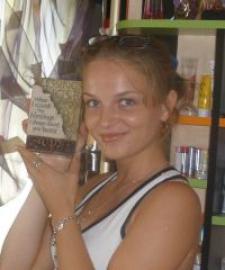 Светлана Сергеевна Рябая