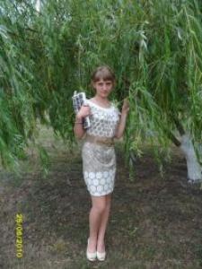 Кристина Геннадьевна Мещерякова