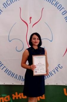 Юлия Викторовна Руппель
