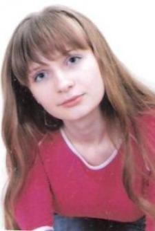 Александра Александровна Пушкина
