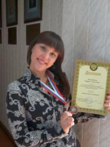 Карина Сергеевна Поединцева