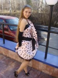 Екатерина Евгеньевна Плохая
