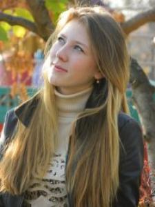 Гульнара Ильдаровна Хатимова