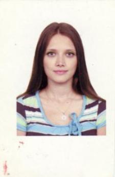 Юлия Викторовна Чепелева