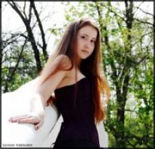 Елена Владимировна Богачва