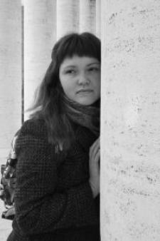 Маргарита Юрьевна Трошкина