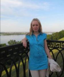Елена Вадимовна Чаплыгина